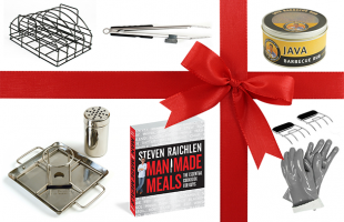 Barbecuer's Dream Gift Package Sweepstakes